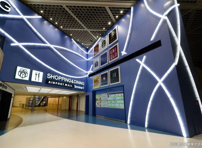 成田空港1PTB本館・新館4階リニューアル工事