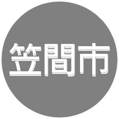 アクリル切文字